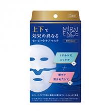 ミライエンス セパレートケアマスク 艶やかゴールド MIRAIENCE
