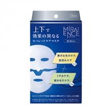 ミライエンス セパレートケアマスク 輝くシルバー MIRAIENCE