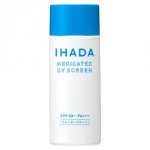 薬用 UV スクリーン イハダ