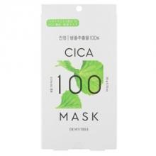 CICA100マスク DEWYTREE