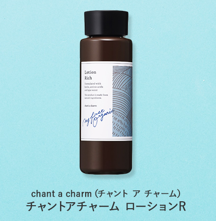 chant a charm(チャント ア チャーム)