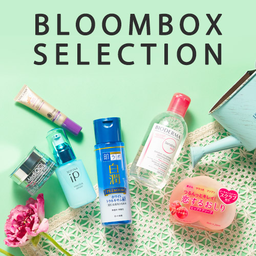 BLOOMBOX SELECTION
