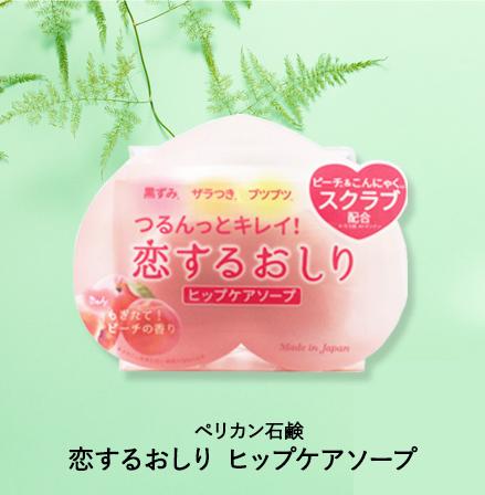 ペリカン石鹸