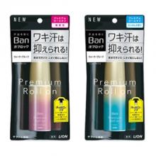 Ban 汗ブロックロールオン プレミアムゴールドラベル 無香性/せっけんの香り