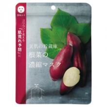 美肌の貯蔵庫 根菜の濃縮マスク 安納芋