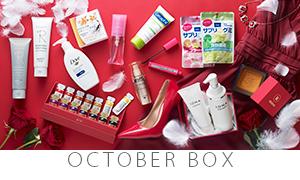 2018年10月BOX