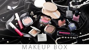 2018年makeupBOX