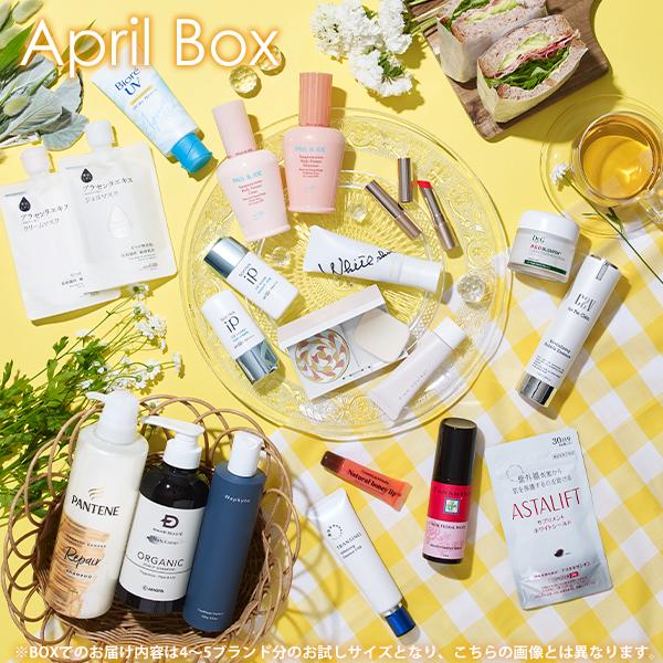 4月BOX