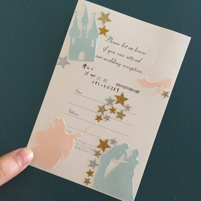 大切な友人の結婚式♡招待状の返信は「はがきデコ」でとびきり