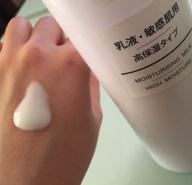 2,000円以下!高保湿でニキビ対策もできる人気乳液10選 /  biche(ビーチェ)の画像