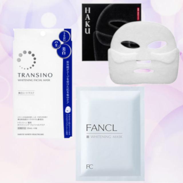 【おすすめ美白シートマスク】ホワイトニング成分配合のパック6選 まとめ の画像